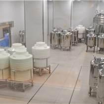 廣州洗發水代加工 宮柔洗發水批發香水味