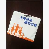 石家庄广告抽纸厂 定做广告盒抽纸巾生产厂家