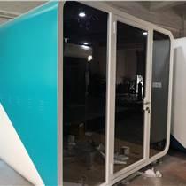 母嬰室可移動可拆裝母嬰護理配置齊全廠家直銷全國配送