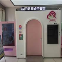 貴州母嬰室可移動可拆裝母嬰護理配置齊全廠家直銷