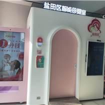 車站可移動可拆裝母嬰護理配置齊全廠家直銷全國配送