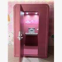 深圳室內母嬰室可移動可拆裝含母嬰護理用品定制廠家