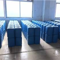 清洗塑膠模具上的油漬用對模具工業的工業型除油劑