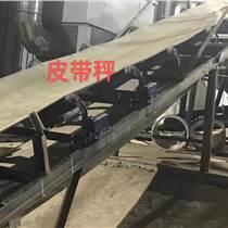 鄭州妙力ML-P200型電子皮帶秤