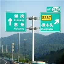 中山地銘道路標志牌廠家直銷  雙F懸臂立柱標志牌