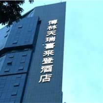 浅析高空LED招牌材料-深圳字工场