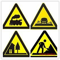 道路交通安全指示標志牌廠家 工程級反光膜 夜間明顯