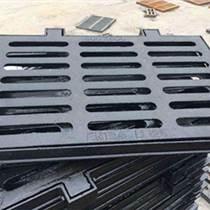 鑄鐵排水篦子 下水道雨水篦子廠家 排水溝蓋板