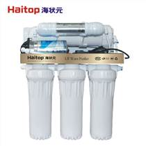 海狀元純水機,凈水器廠家