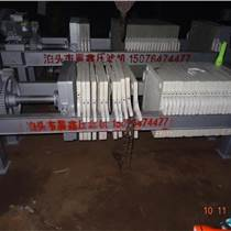 鑄鐵,鋁合金,不銹鋼板框壓濾機