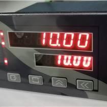 辰麒智能称重仪表带RS485 modbus通讯协议及