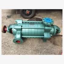 DY85-679多级离心泵 油泵 厂家直销