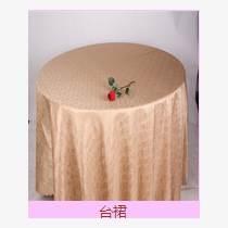 山東/濟南臺布銷售廠家
