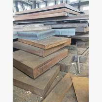 Q960E舞陽鋼廠   Q960E調質鋼  Q960