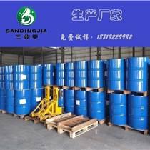 SDJT-9有機錫催干劑(辛酸亞錫T-9)