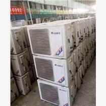 天津二手空調回收 淘汰廢舊空調回收