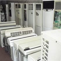 天津空調回收 二手空調回收 舊空調回收