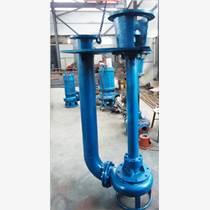 立式污泥泵-壓力機用污泥泵