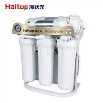 Q20大流量純水機,家用凈水器