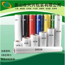 拉伸膜包裝塑料薄膜工業保鮮膜大卷打包膜廠家