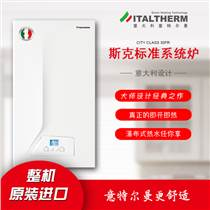 意大利意特爾曼斯克標準系統爐