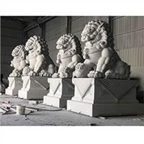 石雕石獅子 酒店公司石雕獅子擺件定制