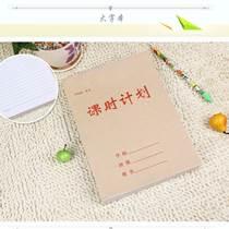 吐魯番學生作業本印刷廠