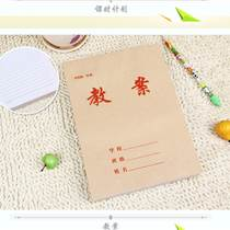 隴南學生作業本印刷廠
