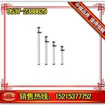 DW20-300/100高质量支柱,巷道DW单体液压