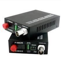 MVO-3UVA 放大器MVO-3HU1 IPHE-