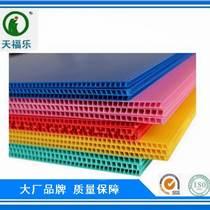 彩色塑料中空板