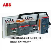 ABBDPT-CB010 雙電源自動轉換開關