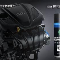 碳王CarbonKingGDI進氣閥清洗劑