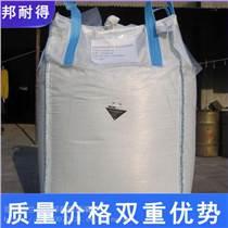 9090110四吊環噸袋噸包集裝袋加厚耐磨編織袋