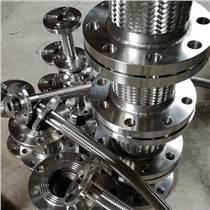 不銹鋼金屬軟管專業生產廠家--河南高輝熱力管道有限公