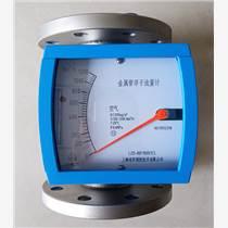 金屬管浮子流量計廠家上海有恒