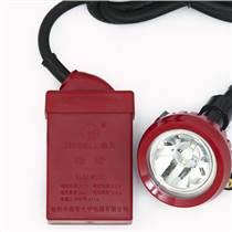 勁貝KL5LM(A)井下專用LED礦燈防爆防水礦帽燈