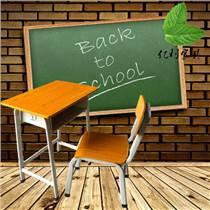 高中小學生課桌椅培訓輔導班家用校用學習桌椅寫字書桌套