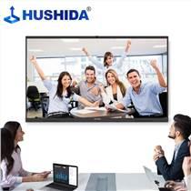 互視達 HUSHIDA 65英寸會議平板多媒體教學會