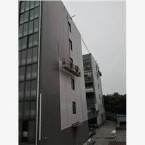 廣州pvc外墻裝飾板pvc板度假村山莊廠房改造板