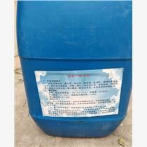 江蘇山西礦用防爆電器磷化液