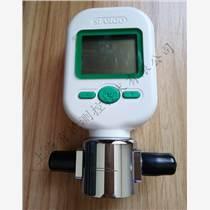微小型氣體質量流量計