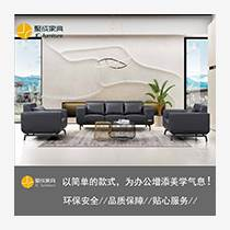 鄭州辦公家具 沙發茶幾組合 辦公室皮沙發10-10