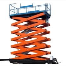 剪叉式液壓升降平臺、移動式液壓升降平臺、新遠液壓