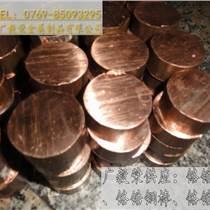 C18150鉻鋯銅棒 電極鉻鋯銅圓棒