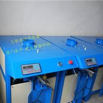 膩子粉包裝機 干粉砂漿封包機-原廠售后