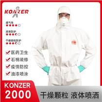 一次性連體無紡布透氣防護服防水隔離噴漆防粉塵防化服