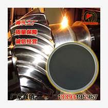 廠家供貨 噴焊性優良粉末 KJN160AB噴焊層硬度