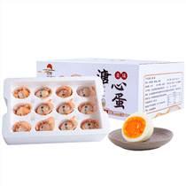 豆田日式溏心蛋即食無菌蛋日本可生食糖心蛋新鮮雞蛋12