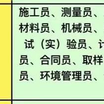 天津叉車、電工、塔吊、消防員、鍋爐、安全員培訓考證